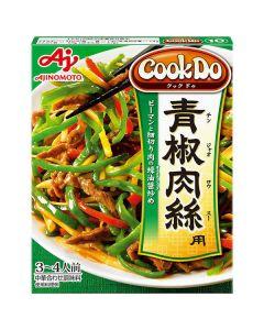 CookDo 青椒肉絲 チンジャオロウスー 3~4人前