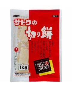 サトウ食品 サトウの切り餅 1kg