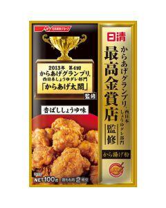 日清 からあげグランプリ最高金賞から揚げ粉 香ばししょうゆ味 100g