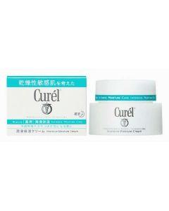 Curel(キュレル) 潤浸保湿フェイスクリーム 40g