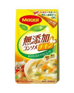 マギー 無添加コンソメチキン 4.5g×8本