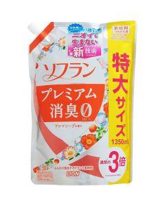 ソフラン プレミアム消臭 アロマソープの香り 大容量 1350ml