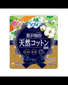 Kiyora 贅沢吸収天然コットン 無香料 羽なし14cm 52枚