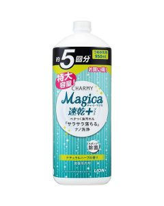ライオン チャーミー magica 速乾プラス ナチュラルハーブの香り 950ml