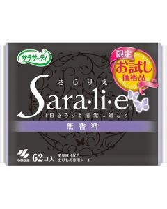サラサーティ サラリエ 無香料 62コ入
