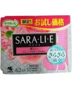 サラサーティ サラリエ フレンチローズの香り 62コ入