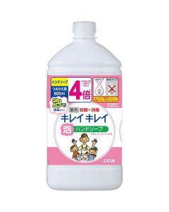 キレイキレイ 薬用 泡ハンドソープ シトラスフルーティの香り 詰替特大 800ml
