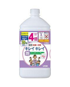 キレイキレイ 薬用 泡ハンドソープ フローラルソープの香り 詰替特大 800ml