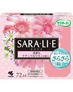 サラサーティ サラリエ ナチュラルリネンの香り 72枚入