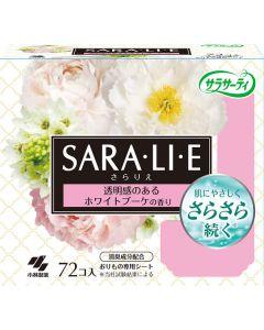 サラサーティ サラリエ ホワイトブーケの香り 72枚入