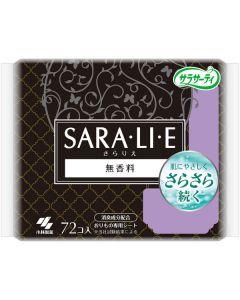 サラサーティ サラリエ 無香料 72枚入