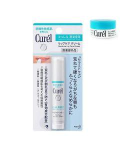 Curel(キュレル) リップケアクリーム 4.2g キュレルクリームおまけサンプル付