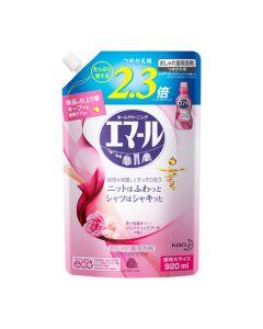 【旧パッケージ】花王 エマール アロマティックブーケの香り 詰替 920ml