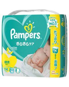 パンパース さらさらケア テープ 新生児用 ウルトラジャンボ 114枚