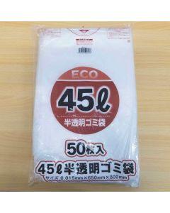 半透明ごみ袋 45L 50枚入り