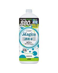 チャーミー magica 速乾プラス  シトラスミントの香り 詰替 880ml