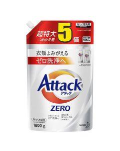 花王 アタックゼロ 詰替用 超特大5倍 1800g