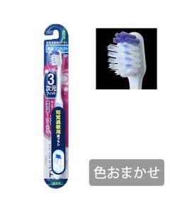 シュミテクト やさしく歯周ケア 3次元フィット ハブラシ コンパクト ふつう