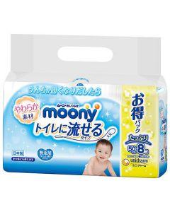 ムーニーおしりふき トイレに流せるタイプ やわらか素材 詰替 50枚×8個入