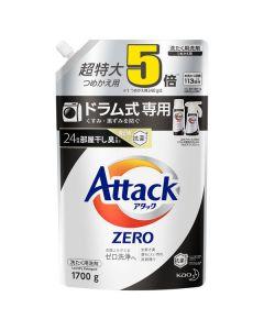 花王 アタックゼロ 抗菌プラス ドラム式専用 詰替用 超特大5倍 1700g