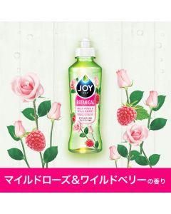 P&G ジョイ JOY ボタニカル マイルドローズ&ワイルドベリー 本体 190ml