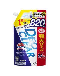 バスマジックリン 泡立ちスプレー デオクリア フレッシュシトラスの香り 特大詰替 820ml