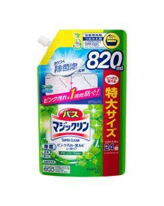 バスマジックリン 泡立ちスプレー SUPER CLEAN グリーンハーブの香り 特大詰替 820ml