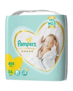 パンパース  はじめての肌へのいちばん 新生児用 84枚