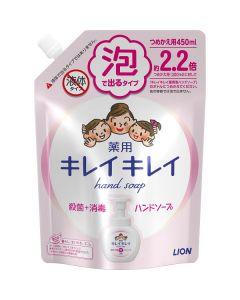 キレイキレイ 薬用泡ハンドソープ シトラスフルーティの香り 詰替 450ml
