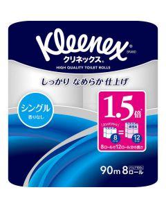 クリネックス トイレットペーパー 1.5倍巻き 8R(12R分) シングル