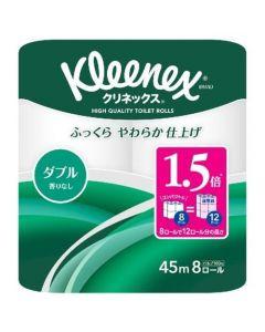 クリネックス トイレットペーパー 1.5倍 8ロール ダブル
