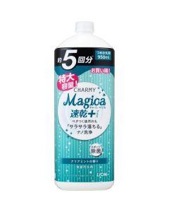 チャーミー magica 速乾プラス  クリアミントの香り 詰替 950ml