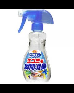 生ゴミ用 ゴミサワデー 瞬間消臭スプレー 無香料 230ml