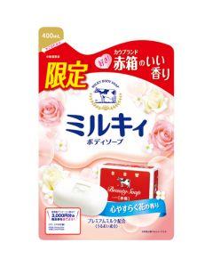 牛乳石鹸 ミルキィ 赤箱のいい香り限定 詰替 400mL