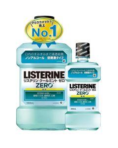 薬用リステリン(LISTERINE) クールミント1000+250mLお得セット