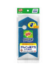 スコッチブライト バスシャイン 抗菌スポンジ (特殊研磨粒子つき)