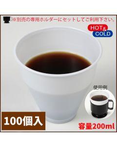 インサートカップ 100個入