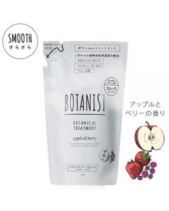 BOTANIST ボタニカルトリートメント  スムース 詰替 440ml アップルとベリーの香り