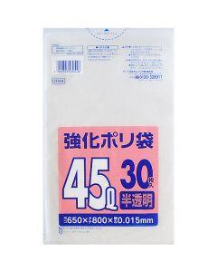 強化ポリ袋 半透明高密度タイプ 45L 650×800m (1パック30枚入)0.015mm
