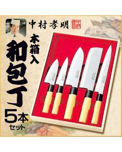 料理の鉄人監修 匠の本格包丁( 刺身/菜切/万能庖丁/ペティナイフ/小出刃 )高級木箱入り!