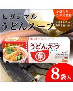 ヒガシマル うどんスープ 8袋入