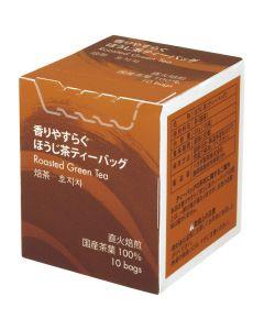 香りやすらぐほうじ茶 ティーバッグ 10バッグ入