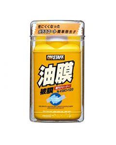 プロスタッフ 油膜取り キイロビン120