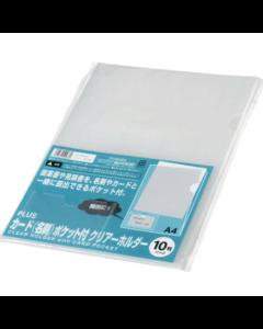 カード(名刺)ポケット付きクリアーホルダー A4 10枚入