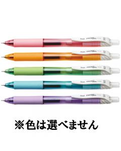 ゲルインクボールペン エナージェルエックス 黒 0.5mm