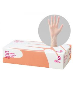 プラスチック手袋 S 粉なし 1箱(100枚入)