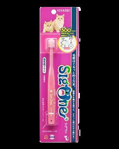 360°猫用歯ブラシ(猫 歯磨き デンタルケア)