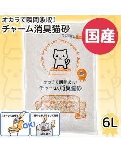 国産猫砂 おからで瞬間吸収 6L
